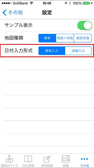 S320_20150322_02.jpg