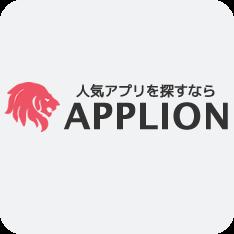 ico_applion.png