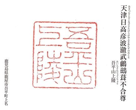 0608-003.JPG