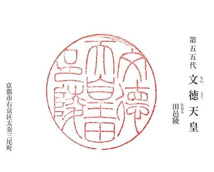 0614-055.JPG