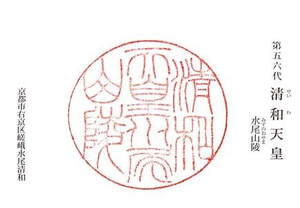 0615-056.JPG
