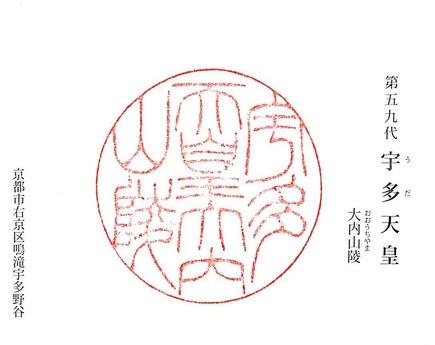 0617-059.JPG