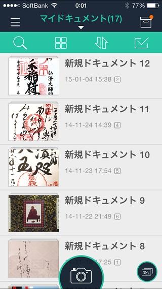 20150115_01_001.jpg
