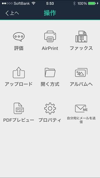 20150115_01_011.jpg