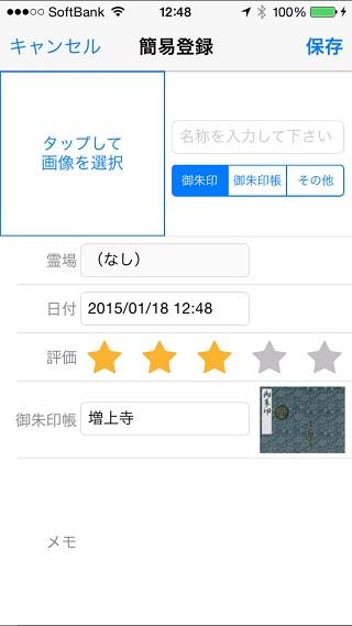20150118_01_001.jpg
