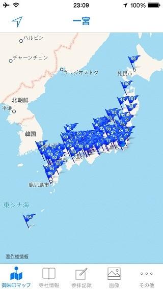 20150524_02.jpg