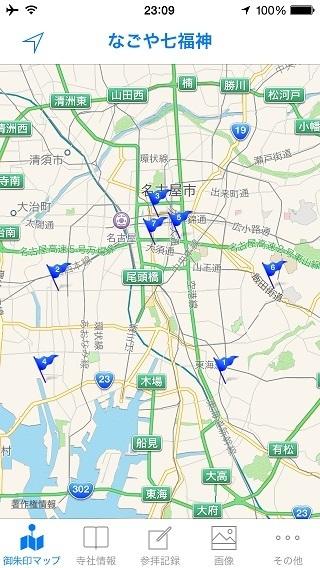 20150524_05.jpg