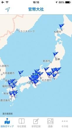20150627_01.jpg