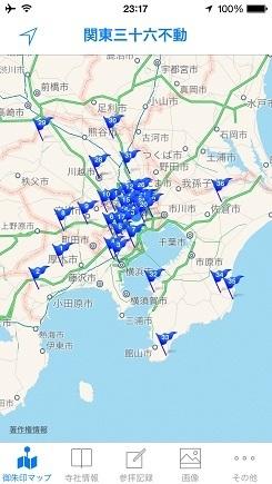 20150727_関東三十六不動.jpg