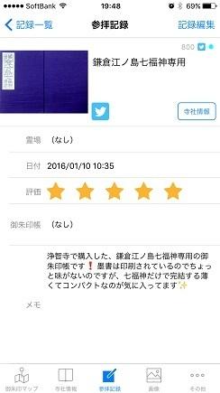 20160203_01.jpg