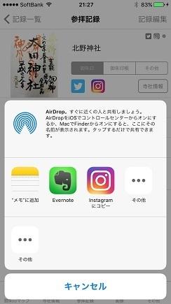 20160703_02.jpg