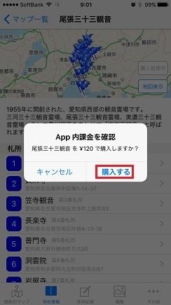 20160708_02_03.jpg