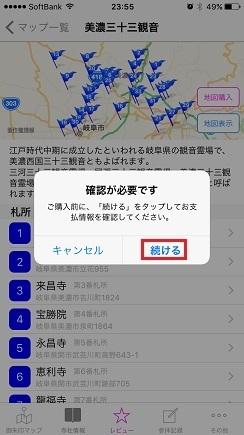 20160708_02_05.jpg