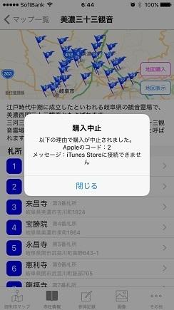 20160708_02_10.jpg