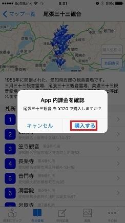 20160708_03_05.jpg