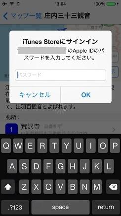20160716_02.jpg