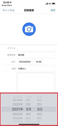 20210303-02.jpg