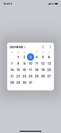 20210303-04.jpg