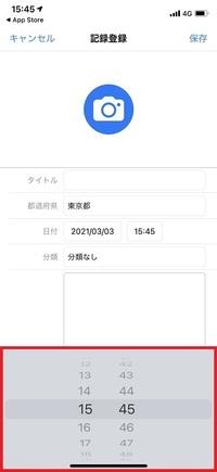 20210303-05.jpg