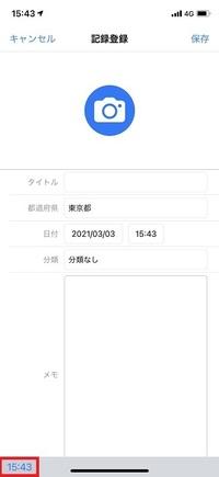 20210303-06.jpg