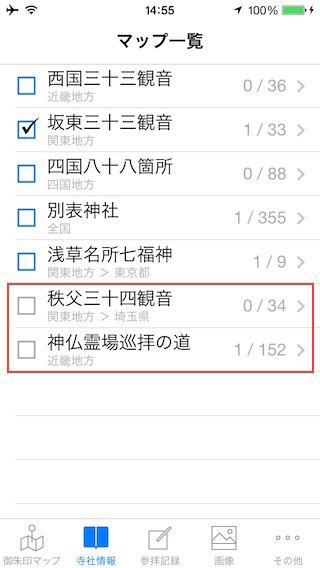 HowTo_AddedMap_01.jpg