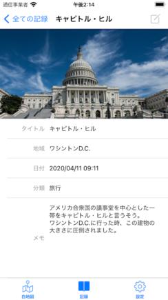 help_J_01_03_03.png