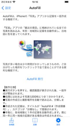 help_J_01_04_08.png