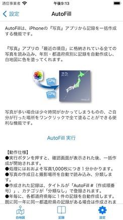 help_J_01_04_08.jpg
