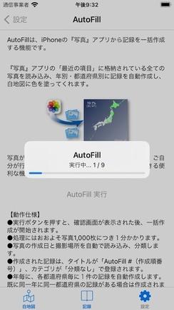 help_J_02_05_03.jpg