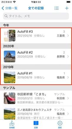 help_J_02_05_04.jpg